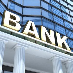 Банки Кёнигсберга