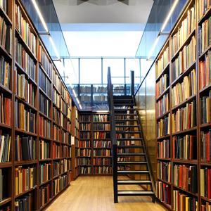 Библиотеки Кёнигсберга