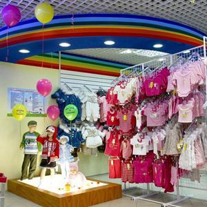 Детские магазины Кёнигсберга
