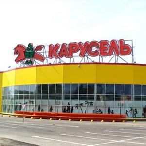 Гипермаркеты Кёнигсберга