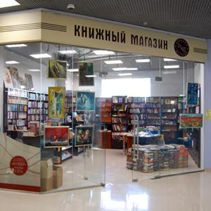 Книжные магазины Кёнигсберга