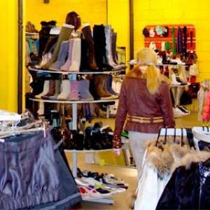 Магазины одежды и обуви Кёнигсберга