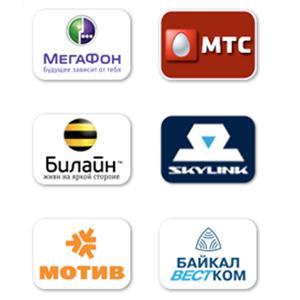 Операторы сотовой связи Кёнигсберга