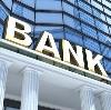 Банки в Кёнигсберге
