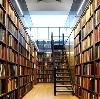 Библиотеки в Кёнигсберге