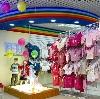 Детские магазины в Кёнигсберге