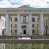 Дворцы и дома культуры в Кёнигсберге