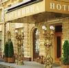 Гостиницы в Кёнигсберге