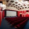 Кинотеатры в Кёнигсберге