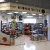 Книжные магазины в Кёнигсберге