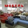 Магазины мебели в Кёнигсберге