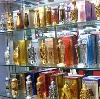 Парфюмерные магазины в Кёнигсберге